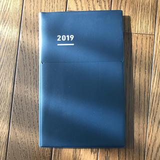 コクヨ(コクヨ)のコクヨ ジブン手帳 Biz 手帳 2019年 A5   2018年 12月始まり(カレンダー/スケジュール)
