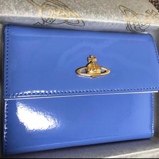 ヴィヴィアンウエストウッド(Vivienne Westwood)のヴィヴィアンウエストウッド ブルー 高級財布 小銭入れあり(財布)