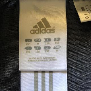 アディダス(adidas)の確認用(パンツ/スパッツ)