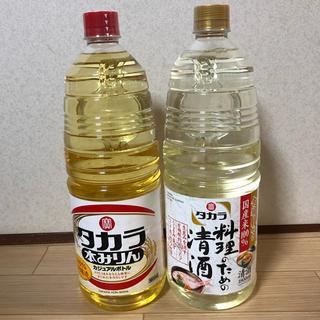 タカラ(調味料)