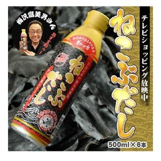 ねこぶだし(約500ml×3本)(調味料)