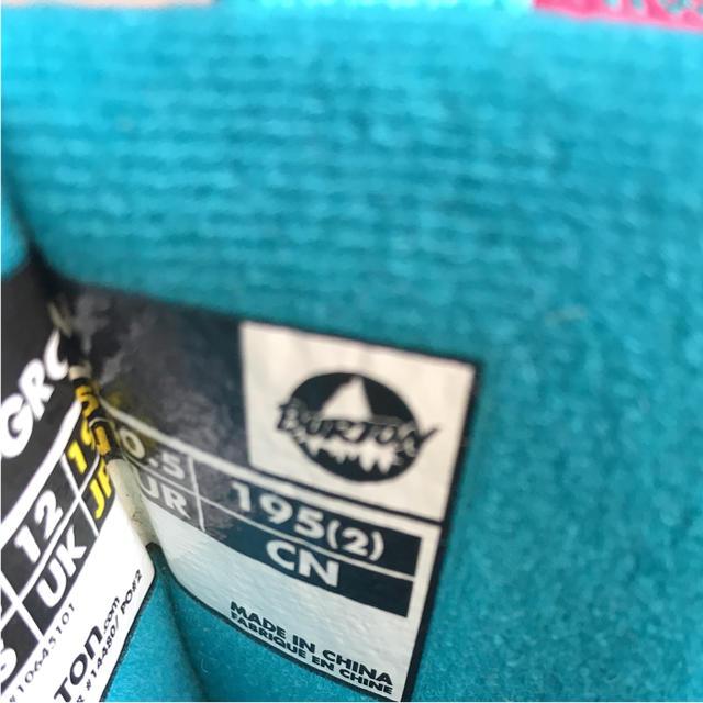 BURTON(バートン)のsold out  週末値下げ burton grom スノーボードブーツ スポーツ/アウトドアのスノーボード(ブーツ)の商品写真