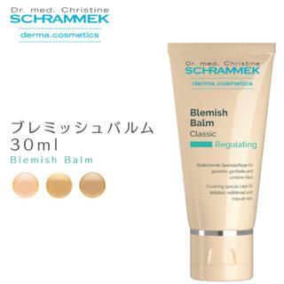 シュラメック(Schrammek)の新品 シュラメック         ブレミッシュバルム クラシック 30ml(BBクリーム)