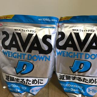 【2袋】SAVAS ウェイトダウン ヨーグルト味 1050g
