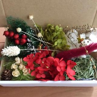 G クリスマス xmas 花材 アソートボックス(プリザーブドフラワー)