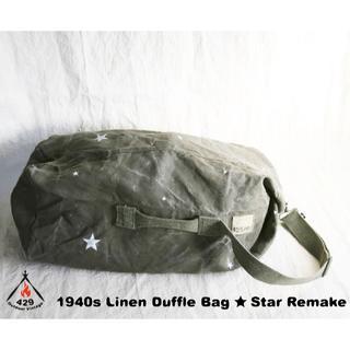 リメイク1940s France Military Duffle Bag(ドラムバッグ)