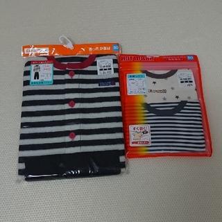 ニシマツヤ(西松屋)の新品未使用 80cm 腹巻き付きパジャマ HOT WRAP2枚組 ヒートテック(パジャマ)