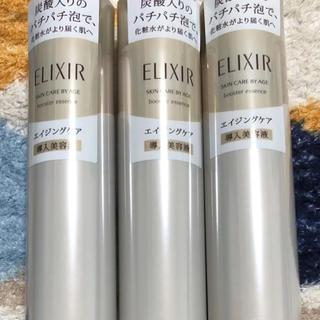 エリクシール(ELIXIR)のエリクシールシュペリエルブースターエッセンス(ブースター / 導入液)