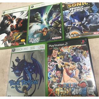 エックスボックス360(Xbox360)のXbox360 人気のソフト まとめ売り!(家庭用ゲームソフト)