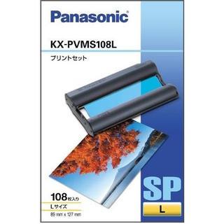 Panasonic Lサイズ セット増量パック108枚入り(その他)