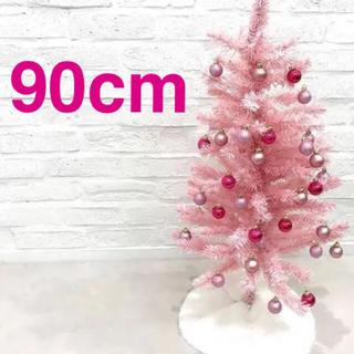 新品★ピンクツリー★クリスマスツリー★90cm
