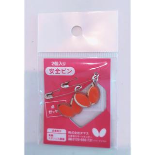 バタフライ(BUTTERFLY)の卓球 ゼッケンピン butterfly オレンジ(卓球)