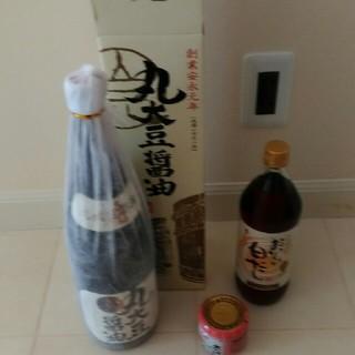 丸大豆醤油とおいしい白だし(調味料)