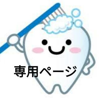 コルゲート 歯磨き粉 127g 2個セット(歯磨き粉)