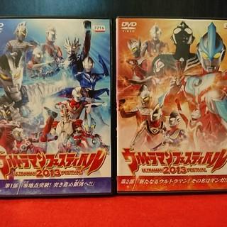 ウルトラマンフェスティバル レンタル落ちdvd 【 2本セット売り 】(キッズ/ファミリー)