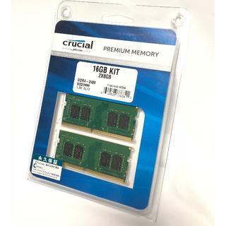 Crucial SO-DIMM ノート用 DDR4-2400 16GB(8Gx2(PCパーツ)