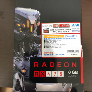 ADM Radeon RX 470 GDDR5 8G(PCパーツ)