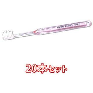 ウィルデント モアクリーン 歯ブラシ スリム 20本入(歯ブラシ/デンタルフロス)
