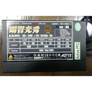 AQTIS 明智光秀 80PLUS BRONZE 400W REX-400A12(PCパーツ)