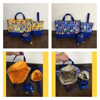 ハンドメイド 入園グッズ3点セット スーパーマリオメーカー  ブルー×ブルー(外出用品)
