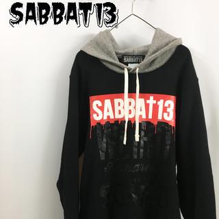 サバトサーティーン(SABBAT13)のSABBAT13 サバト13 プルオーバー パーカー ロゴ 黒(パーカー)