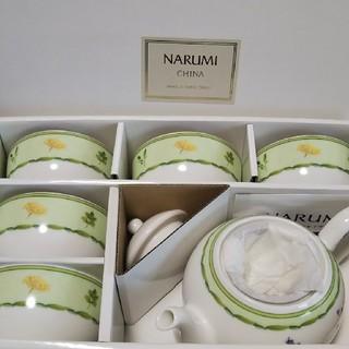ナルミ(NARUMI)のナルミチャイナ ポット付き茶器セット 急須 湯呑(食器)