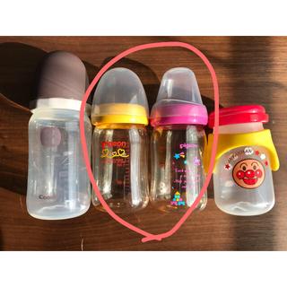 哺乳瓶4本セット(哺乳ビン)
