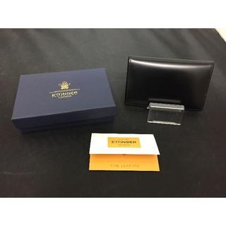 エッティンガー(ETTINGER)のETTINGER LONDON カードケース F-X1301(名刺入れ/定期入れ)