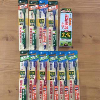 コバヤシセイヤク(小林製薬)の生葉歯ブラシ10本と生葉(薬用ハミガキ)(歯磨き粉)