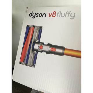 ダイソン(Dyson)の☆5%offクーポン☆ dyson ダイソン v8 掃除機 中古(掃除機)
