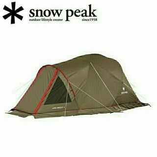 スノーピーク(Snow Peak)の新品 スノーピーク ランドブリーズ4 [4人用](テント/タープ)