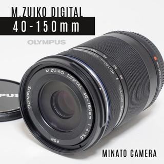 オリンパス(OLYMPUS)の望遠レンズ★オリンパスM.ZUIKO DIGITAL 40-150mm(レンズ(ズーム))