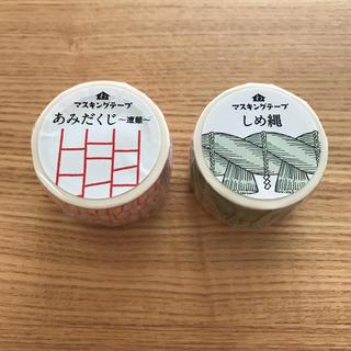 和紙田大學 マスキングテープ(テープ/マスキングテープ)