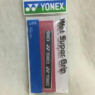 ヨネックス(YONEX)のYONEX ウエットスーパーグリップ(その他)
