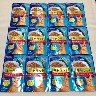 ニッシンペットフード(日清ペットフード)の【キャットフード】 1歳からの総合栄養食 60g×12袋(ペットフード)