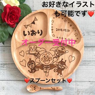 ★木製お子様ランチプレート★(離乳食器セット)