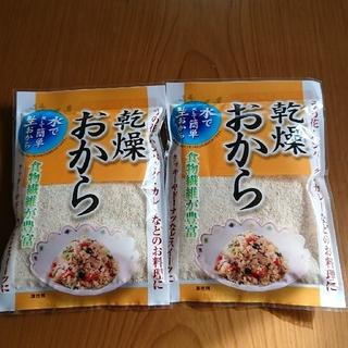 乾燥おから48g×2袋(豆腐/豆製品)