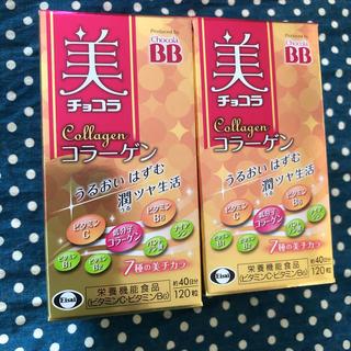 エーザイ(Eisai)の美チョコラコラーゲン 2箱(コラーゲン)