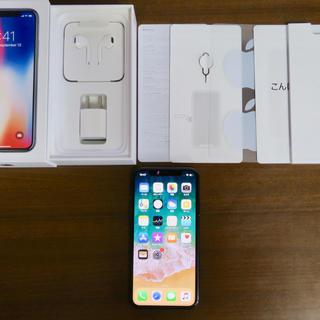 アップル(Apple)のiPhoneX au 256gb 黒 AppleCare+(スマートフォン本体)