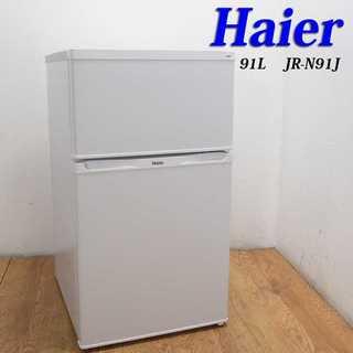 2014年製 一人暮らし用冷蔵庫 JL27(冷蔵庫)