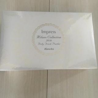 インプレス(Impress)のインプレス ミラノコレクション ボディフレッシュパウダー(その他)