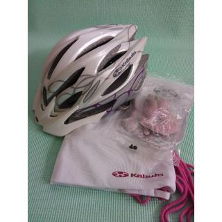 オージーケー(OGK)の【値下げ】Kabuto カブト 自転車ヘルメット Regas 2レディース (ウエア)