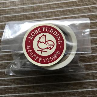 非売品♡神戸プリン マスキングテープ(テープ/マスキングテープ)