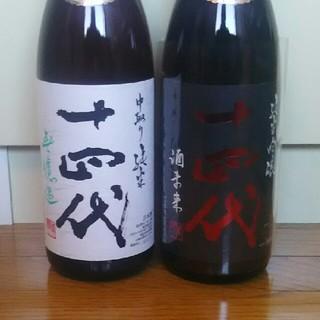 十四代 酒未来 中取り純米 1800ml(日本酒)