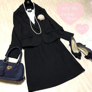 エニィスィス(anySiS)のany sis♡ジャケット+スカート セットアップスーツ (L14)(スーツ)