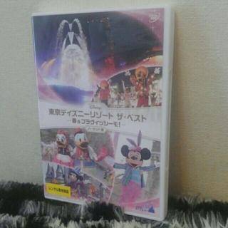 ディズニー(Disney)の東京ディズニーリゾート ザ・ベスト -春 & ブラヴィッシーモ!  ノーカット版(キッズ/ファミリー)