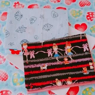 (*˘︶˘*).。.:*120♡女の子移動ポケットセット(外出用品)
