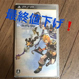 プレイステーションポータブル(PlayStation Portable)のキングダムハーツバースバースバイスリープ(携帯用ゲームソフト)