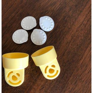 メデラ さく乳器交換用さく乳弁キット(哺乳ビン)