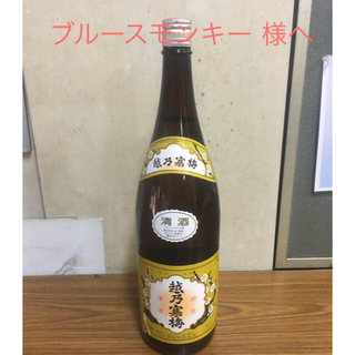 ❤️越乃寒梅 白ラベル 1.8 1本❤️(日本酒)